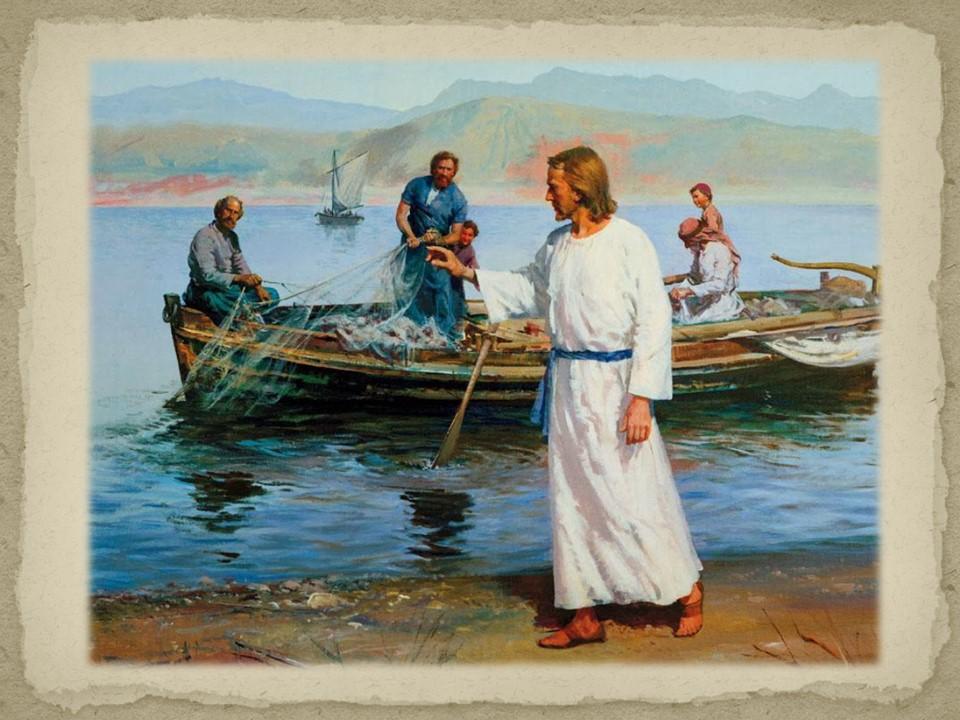 Jesús y discípulos en el mar